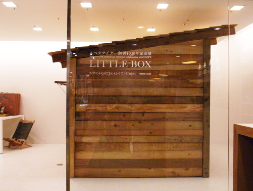 "Spectator 10th Anniversary Exhibition ""LITTLE BOX"""