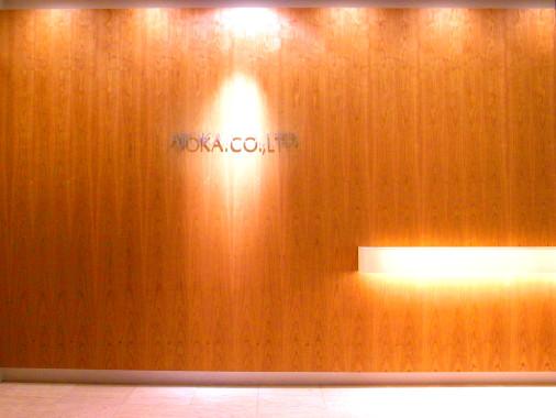 AJIOKA. Co., Ltd.