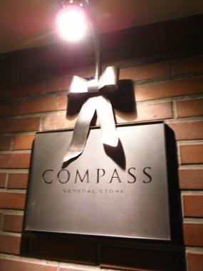COMPASS祝オープン
