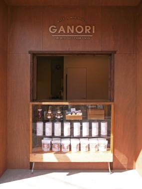 GANORI_Factory