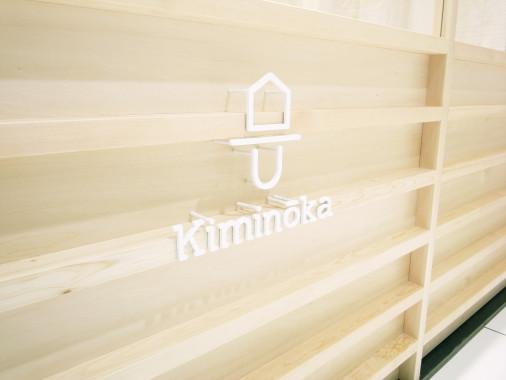 Kiminoka