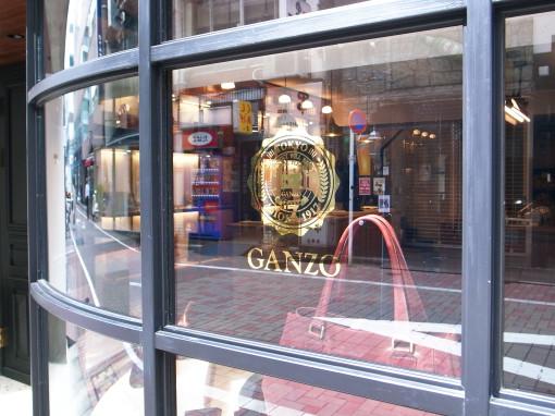 GANZO_Ginza